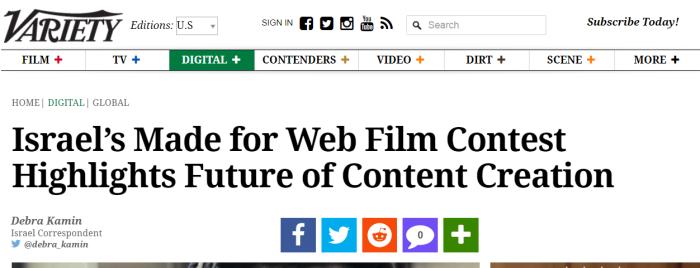variety-headline